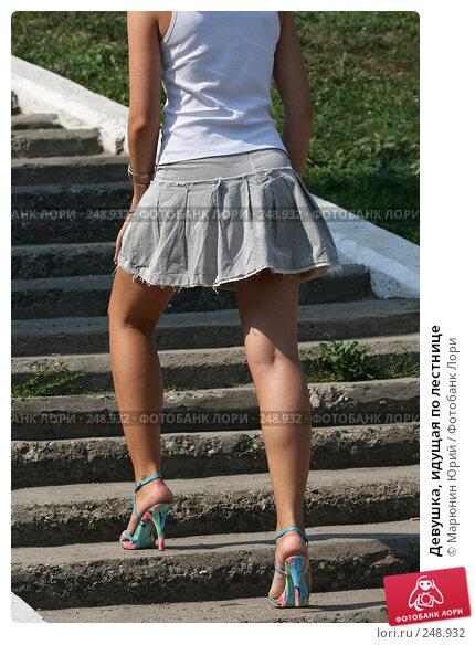 Купить «Девушка, идущая по лестнице», фото № 248932, снято 22 августа 2007 г. (c) Марюнин Юрий / Фотобанк Лори