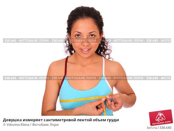 Девушка измеряет сантиметровой лентой объем груди, фото № 338640, снято 10 мая 2008 г. (c) Vdovina Elena / Фотобанк Лори