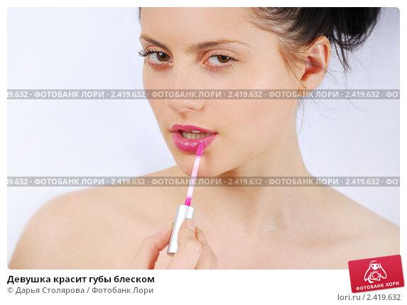 Женщина красит губы признак сексуальной могу
