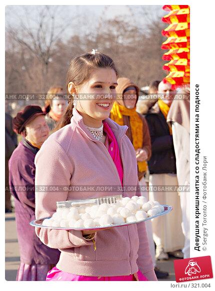 Купить «Девушка кришнаитка со сладостями на подносе», фото № 321004, снято 29 марта 2008 г. (c) Sergey Toronto / Фотобанк Лори