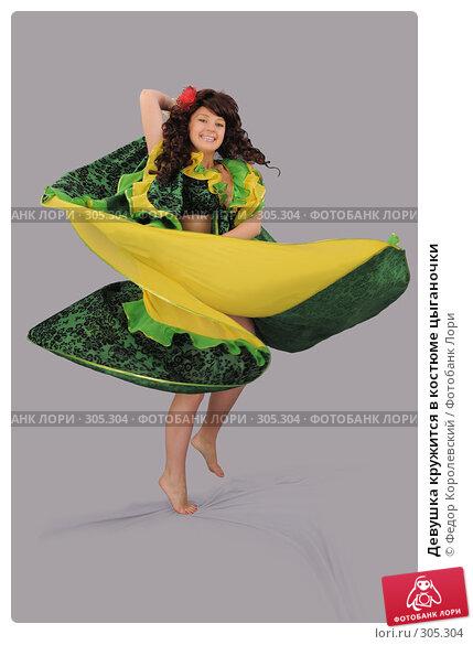Девушка кружится в костюме цыганочки, фото № 305304, снято 30 мая 2008 г. (c) Федор Королевский / Фотобанк Лори