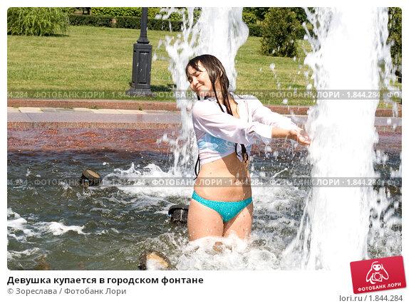 девчонки купаются в сперме - 3