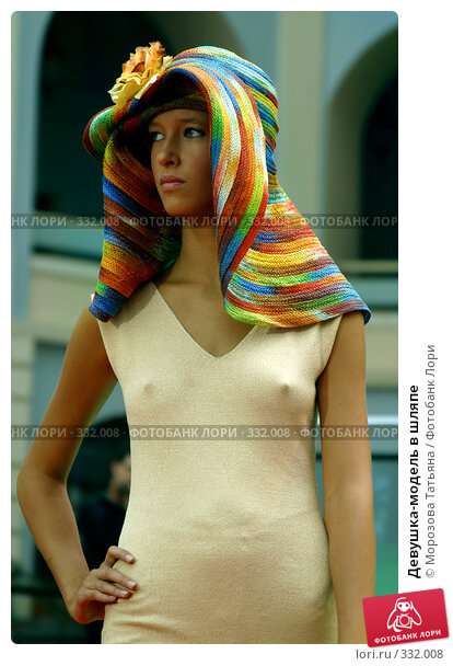 Купить «Девушка-модель в шляпе», фото № 332008, снято 17 августа 2005 г. (c) Морозова Татьяна / Фотобанк Лори