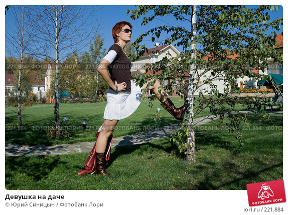 Девушка на даче, фото № 221884, снято 30 сентября 2007 г. (c) Юрий Синицын / Фотобанк Лори