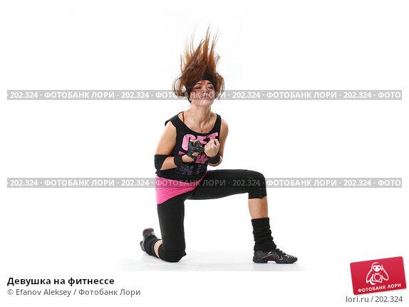Девушка на фитнессе, фото № 202324, снято 9 февраля 2008 г. (c) Efanov Aleksey / Фотобанк Лори