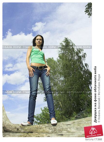 Девушка на фоне облачного неба, фото № 7568, снято 29 июня 2017 г. (c) Коваль Василий / Фотобанк Лори