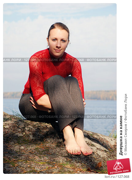 Девушка на камне, фото № 127068, снято 30 сентября 2007 г. (c) Михаил Смиров / Фотобанк Лори