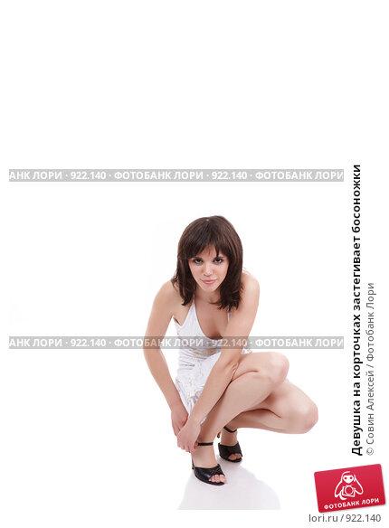 Подборки фоток девушек сидящих на корточках фото 733-396