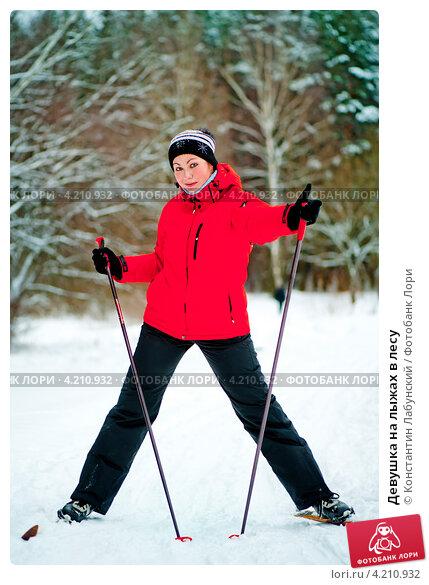 Девушка на лыжах в лесу. Стоковое фото, фотограф Константин Лабунский / Фотобанк Лори