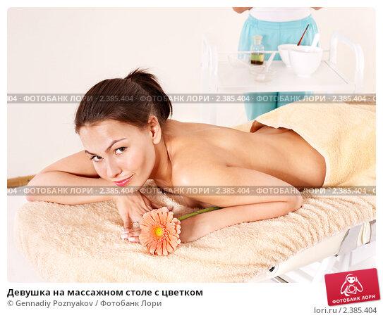 devushka-na-massazhnom-stole-foto-krupno-u-zhenshin-pod-yubkoy
