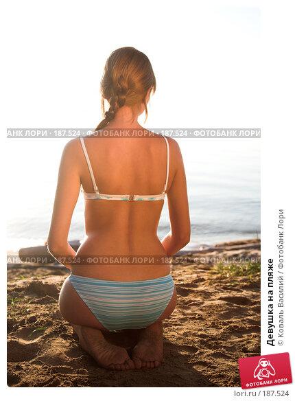 Девушка на пляже, фото № 187524, снято 8 августа 2007 г. (c) Коваль Василий / Фотобанк Лори