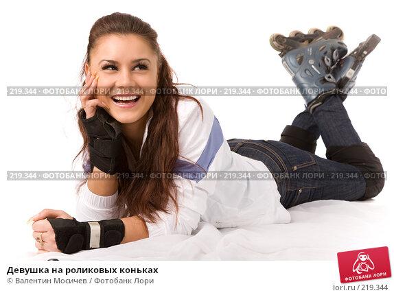 Девушка на роликовых коньках, фото № 219344, снято 17 февраля 2008 г. (c) Валентин Мосичев / Фотобанк Лори