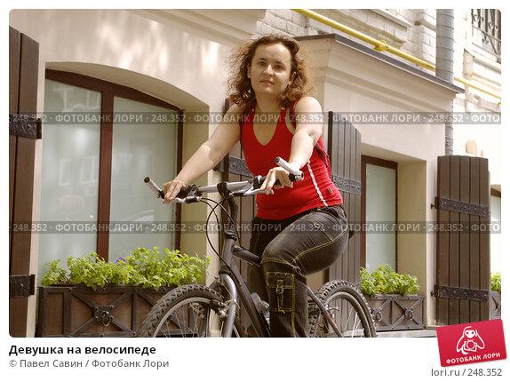 Купить «Девушка на велосипеде», фото № 248352, снято 21 апреля 2018 г. (c) Павел Савин / Фотобанк Лори