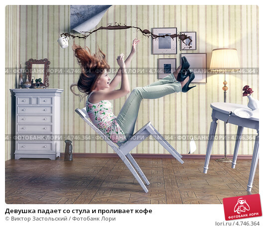 Купить «Девушка падает со стула и проливает кофе», фото № 4746364, снято 14 декабря 2018 г. (c) Виктор Застольский / Фотобанк Лори