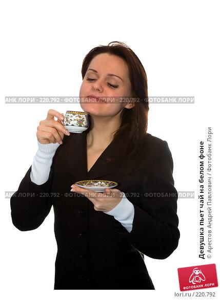Девушка пьет чай на белом фоне, фото № 220792, снято 9 февраля 2008 г. (c) Арестов Андрей Павлович / Фотобанк Лори
