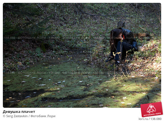 Девушка плачет, фото № 138080, снято 23 сентября 2006 г. (c) Serg Zastavkin / Фотобанк Лори