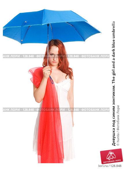 Девушка под синим зонтиком. The girl and a dark blue umbrella, фото № 128848, снято 5 июля 2007 г. (c) hunta / Фотобанк Лори