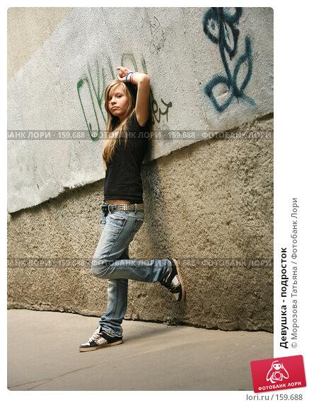 Девушка - подросток, фото № 159688, снято 21 июля 2007 г. (c) Морозова Татьяна / Фотобанк Лори