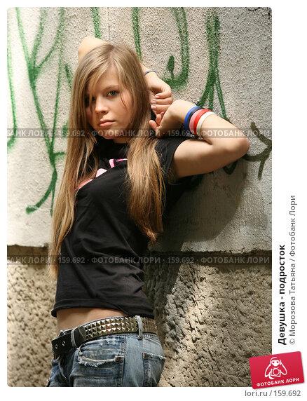 Купить «Девушка - подросток», фото № 159692, снято 21 июля 2007 г. (c) Морозова Татьяна / Фотобанк Лори
