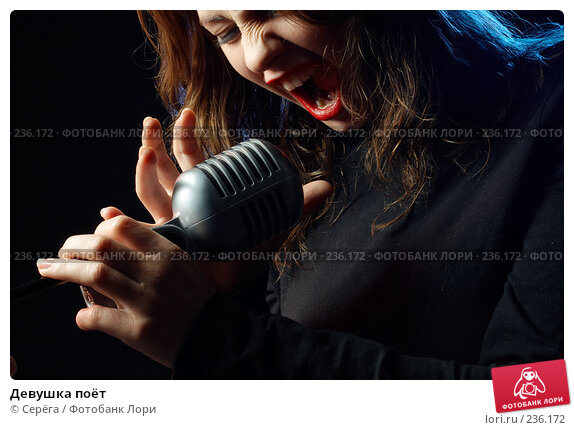 Девушка поёт, фото № 236172, снято 15 февраля 2008 г. (c) Серёга / Фотобанк Лори