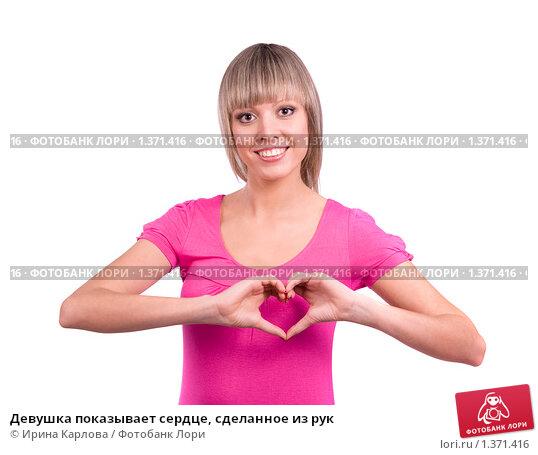 Любимые девушки показывают