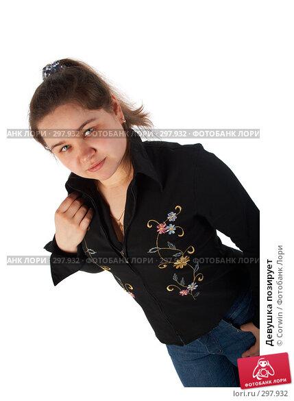 Девушка позирует, фото № 297932, снято 9 марта 2008 г. (c) Corwin / Фотобанк Лори