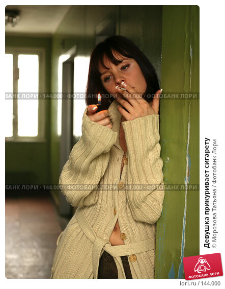 Девушка прикуривает сигарету, фото № 144000, снято 4 апреля 2007 г. (c) Морозова Татьяна / Фотобанк Лори
