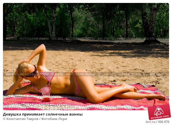 Девушка принимает солнечные ванны, фото № 306976, снято 2 июля 2007 г. (c) Константин Тавров / Фотобанк Лори