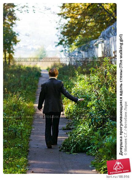 Девушка прогуливающаяся вдоль стены (The walking girl), фото № 88916, снято 22 сентября 2007 г. (c) Минаев С.Г. / Фотобанк Лори