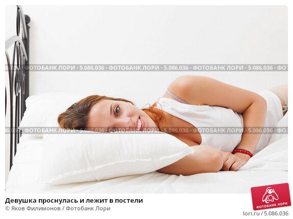 Девушки проснулись в одной постели видео