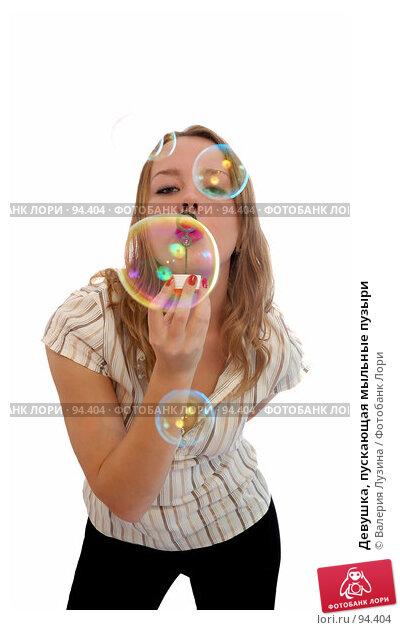 Купить «Девушка, пускающая мыльные пузыри», фото № 94404, снято 4 октября 2007 г. (c) Валерия Потапова / Фотобанк Лори
