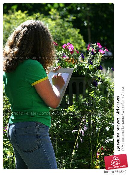 Девушка рисует. Girl draws, фото № 61540, снято 6 июля 2006 г. (c) Морозова Татьяна / Фотобанк Лори