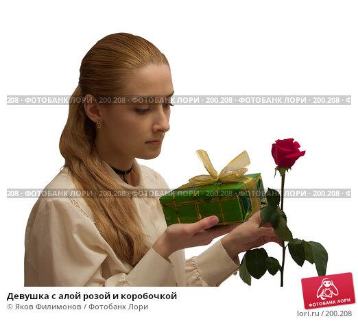 Девушка с алой розой и коробочкой, фото № 200208, снято 8 февраля 2008 г. (c) Яков Филимонов / Фотобанк Лори
