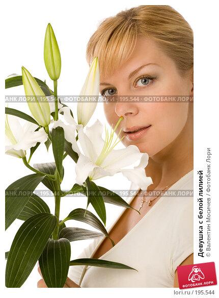 Девушка с белой лилией, фото № 195544, снято 14 июля 2007 г. (c) Валентин Мосичев / Фотобанк Лори