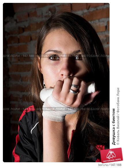 Купить «Девушка с бинтом», фото № 147188, снято 25 августа 2007 г. (c) Коваль Василий / Фотобанк Лори