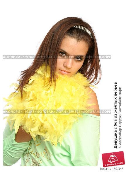 Девушка с боа из желтых перьев, фото № 139348, снято 5 сентября 2007 г. (c) Александр Паррус / Фотобанк Лори