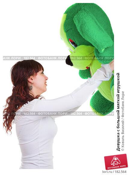 Девушка с большой мягкой игрушкой, фото № 182564, снято 8 декабря 2006 г. (c) Коваль Василий / Фотобанк Лори