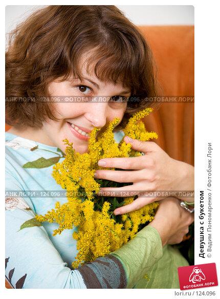 Девушка с букетом, фото № 124096, снято 8 сентября 2007 г. (c) Вадим Пономаренко / Фотобанк Лори