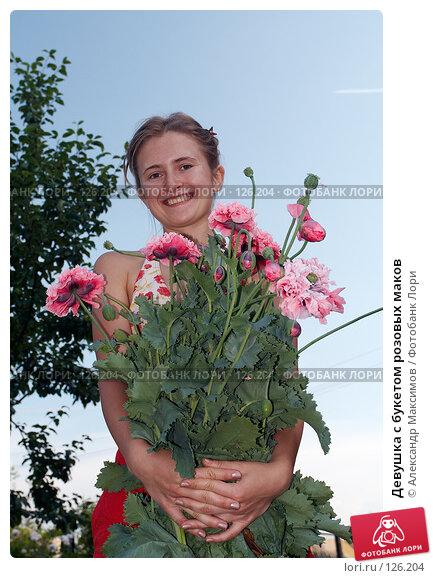 Купить «Девушка с букетом розовых маков», фото № 126204, снято 15 июля 2006 г. (c) Александр Максимов / Фотобанк Лори