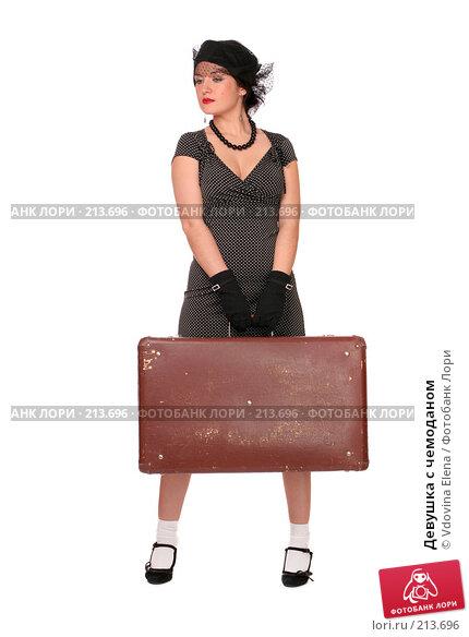 Девушка с чемоданом, фото № 213696, снято 26 февраля 2008 г. (c) Vdovina Elena / Фотобанк Лори