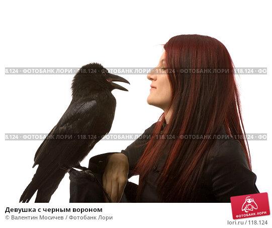 Девушка с черным вороном, фото № 118124, снято 27 октября 2007 г. (c) Валентин Мосичев / Фотобанк Лори