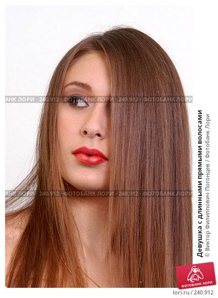 Девушка с длинными прямыми волосами, фото № 240912, снято 14 ноября 2004 г. (c) Виктор Филиппович Погонцев / Фотобанк Лори