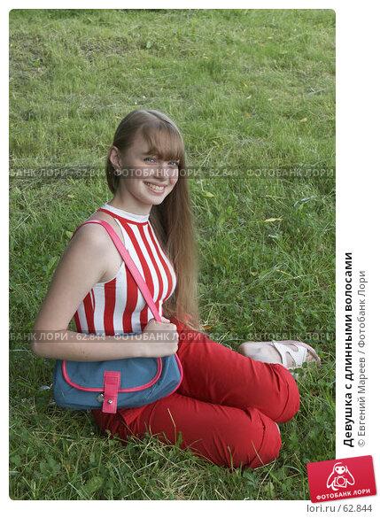 Девушка с длинными волосами, фото № 62844, снято 20 июня 2007 г. (c) Евгений Мареев / Фотобанк Лори