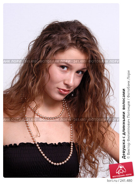 Девушка с длинными  волосами, фото № 241480, снято 14 ноября 2004 г. (c) Виктор Филиппович Погонцев / Фотобанк Лори