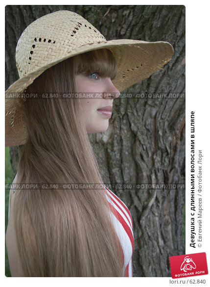 Купить «Девушка с длинными волосами в шляпе», фото № 62840, снято 20 июня 2007 г. (c) Евгений Мареев / Фотобанк Лори