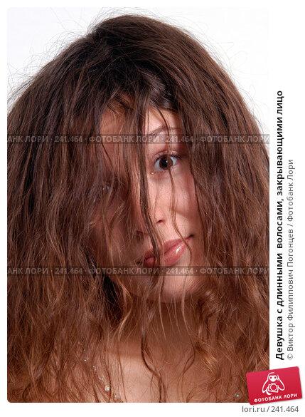 Девушка с длинными  волосами, закрывающими лицо, фото № 241464, снято 14 ноября 2004 г. (c) Виктор Филиппович Погонцев / Фотобанк Лори