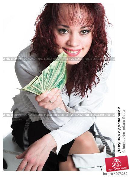 Девушка с долларами, фото № 207232, снято 24 ноября 2007 г. (c) hunta / Фотобанк Лори