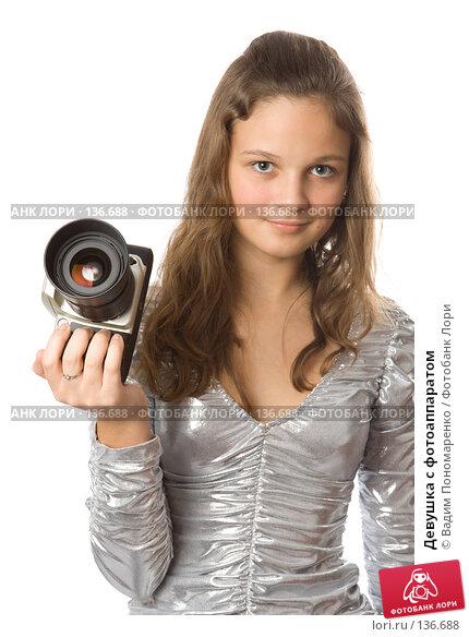Девушка с фотоаппаратом, фото № 136688, снято 5 ноября 2007 г. (c) Вадим Пономаренко / Фотобанк Лори