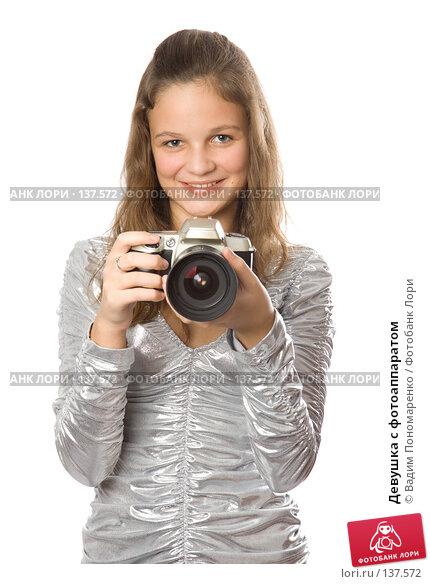 Девушка с фотоаппаратом, фото № 137572, снято 5 ноября 2007 г. (c) Вадим Пономаренко / Фотобанк Лори