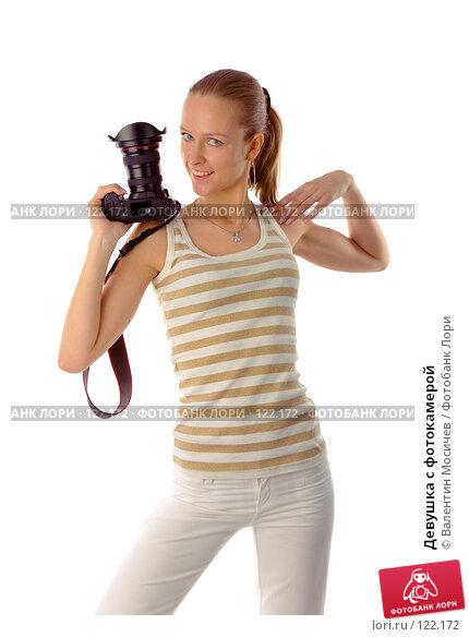 Девушка с фотокамерой, фото № 122172, снято 1 апреля 2007 г. (c) Валентин Мосичев / Фотобанк Лори